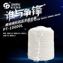 缠绕梯形抗压平底水箱PT-10000L
