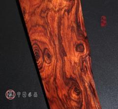 收藏级海南黄花梨板材