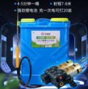 电动喷雾器背负式双泵高压12v多功能锂电池农用果树打农药机