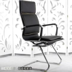 人体工学电脑椅老板办公椅家用转椅办公职员椅子