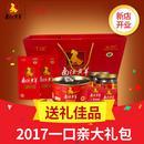南江黄羊 红枫情礼盒情义在其中一口亲羊肉组合装大礼包860g