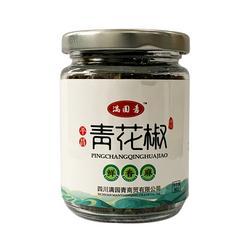平昌原产地青花椒60g瓶装 绿麻椒粒藤椒粉香料调料特级干青花椒