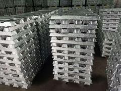 A00铝锭 上海中储