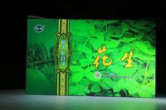扯豆子花生(5kg盒装)