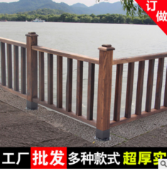 户外阳台露台道路草坪防腐木栅栏护栏木围栏实木碳化木庭院木栏杆