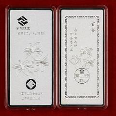"""500g""""百合""""投资银条"""