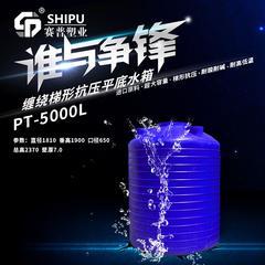 缠绕梯形抗压平底水箱PT-5000L