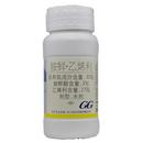 国光抑宝 胺鲜酯·乙烯利