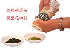 武陵天椒去籽青花椒陶瓷刀研磨瓶川渝特产凉菜调味厨房调料45g瓶