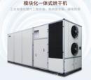 大型花椒干燥设备 空气能花椒烘干机 四川重庆商用花椒脱水干燥