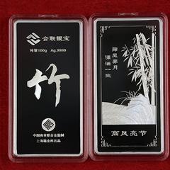 """100g""""竹""""投资银条"""