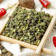 贵州青花椒花椒50g绿麻椒特麻花椒粒藤椒香料特级干花椒麻辣调料