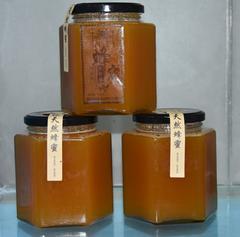 光雾山纯天然蜂蜜