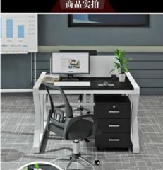 创意新款办公桌职员办公桌隔断四人位员工工作位组合