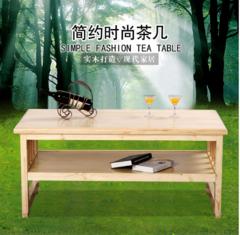 简约现代实木茶几桌客厅家具木质茶几简易咖啡桌