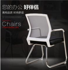 固定扶手办公椅子简约弓形网布职员椅