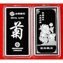 "100g""菊""投资银条"