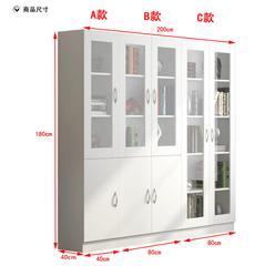厂家直销板式文件柜 订做木制组合文件柜书柜 简易办公档案柜