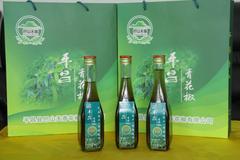 平昌特产平昌青花椒油168ml