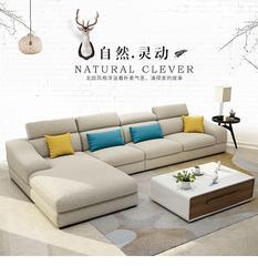 北欧布艺沙发大小户型可拆洗简约现代客厅棉麻布沙发转角组合沙发