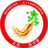 中国文登西洋参交易中心(自营)
