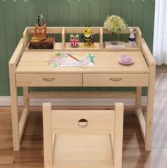 儿童家具升降调节学习桌椅 实木写字桌椅组合