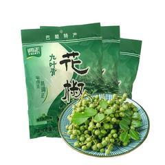 低温冷藏保鲜青花椒350g 真空冷藏保鲜花椒