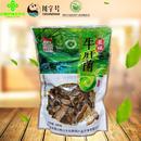 大巴山特产:牛肝菌300克/袋