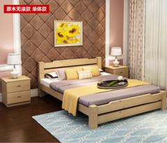 实木双人床卧室家具经济型实木床 简约实木大床