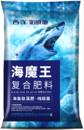 西洋复合肥料海魔王青花椒茶叶高效复合肥