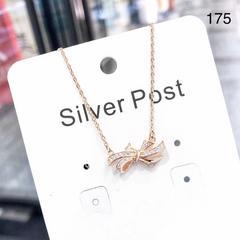 925银之蝴蝶结