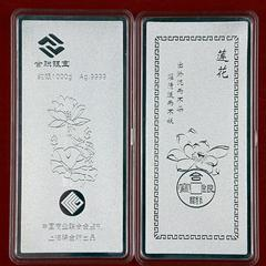 "1000g""莲花""投资银条"