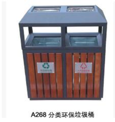 厂家厂价直销钢木结构分类环保垃圾桶景区公园环保垃圾桶环卫桶