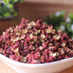 陕西大红袍干花椒 食用正宗新鲜调料特香特级
