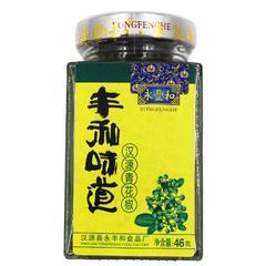 永丰和汉源花椒丰和品质46g*2青花椒红花椒各一份组合装包邮